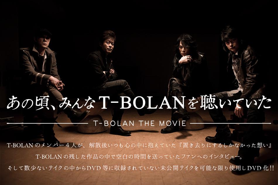 T BOLANの画像 p1_21